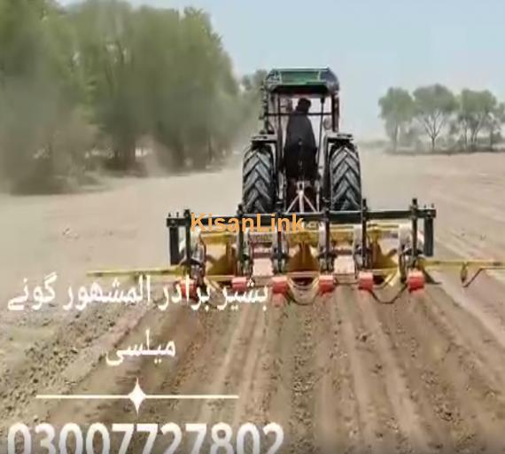 Seed Drill For Sale