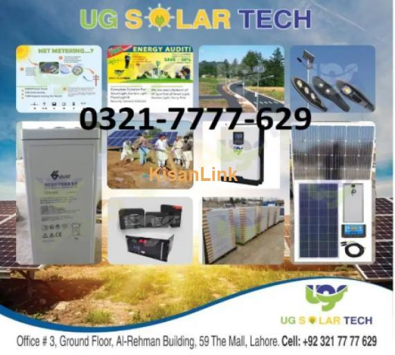 Tubewell on solar for sale